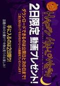 XXX-AV 22210 – HAPPY HALLOWEEN 2日間限定動画プレゼント!vol.03