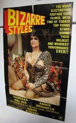th 009876500 tduid300079 Bizarre Style 123 576lo Bizarre Styles (1981)