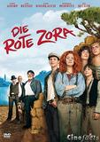 die_rote_zora_front_cover.jpg