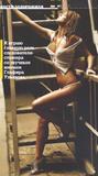 Nastya Zadorozhnaya Russian Actress In Maxim Foto 4 (����� ���������� ������� �������� ������ ���� 4)