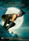 catwoman_front_cover.jpg